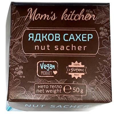 МАМС КИТЧЪН ЯДКОВ САХЕР 50ГР