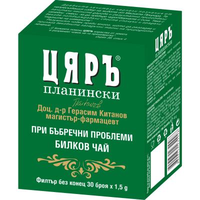 ЦЯРЪ ЧАЙ БЪБРЕЧНИ ПРОБЛЕМИ 30БР