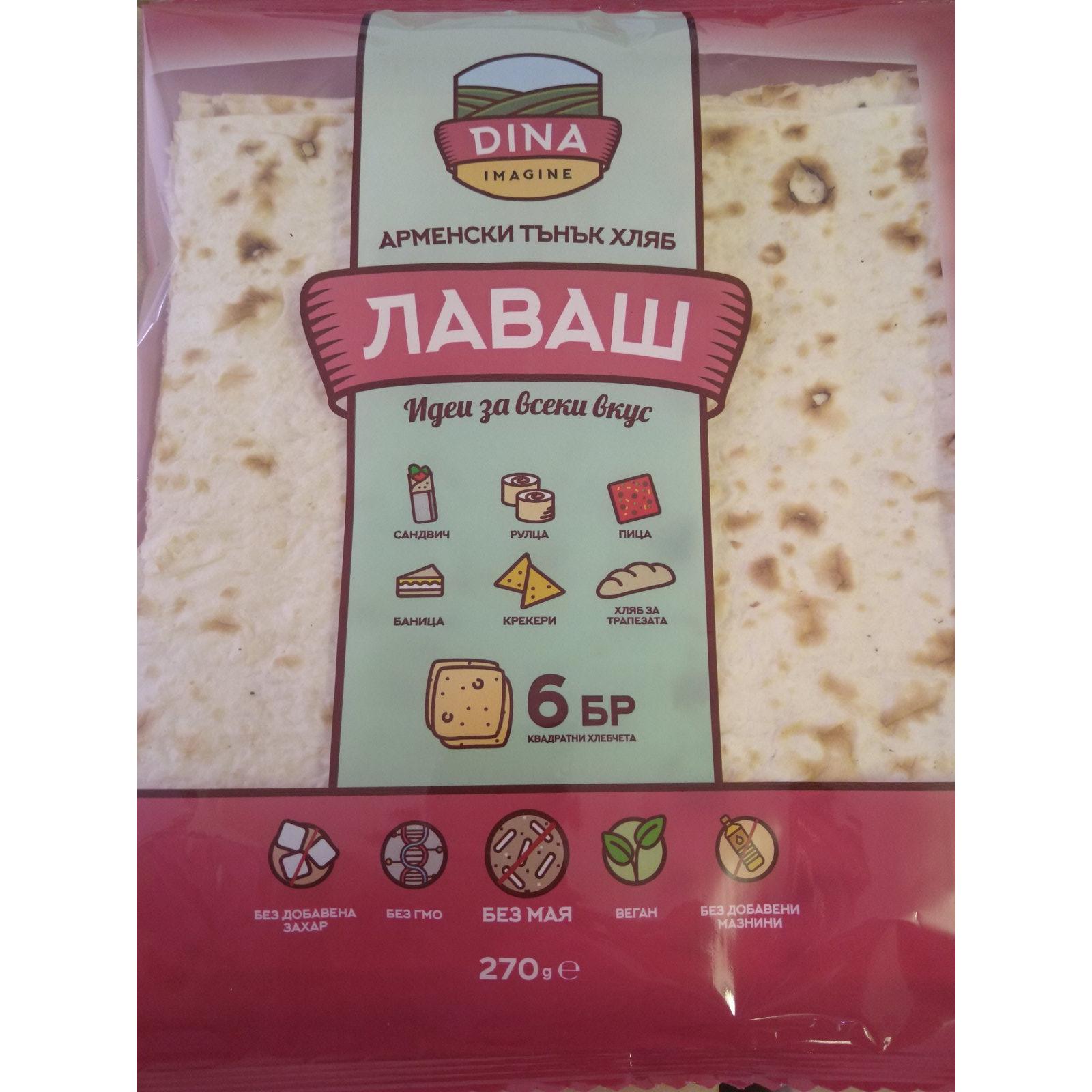 ДИНА ЛАВАШ ТРАДИЦИОНЕН 6 КОРИ 270Г