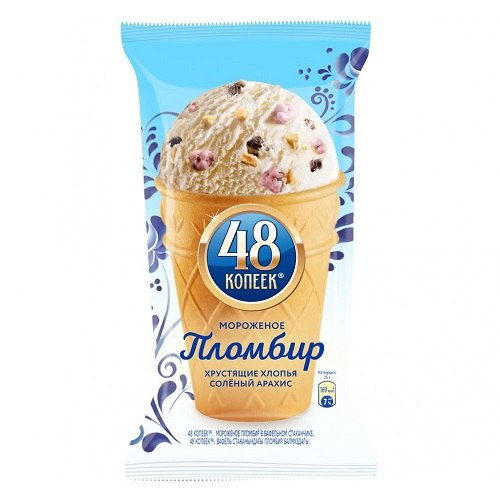 48 Копеек Сладолед Пломбир Вафлена Чаша Ванилия 88Г 160МЛ
