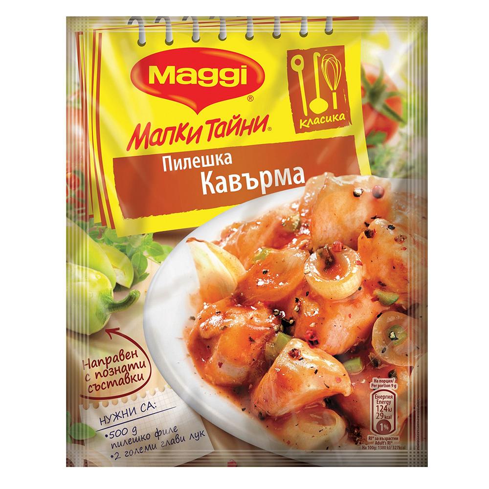 Маги Фикс Пилешка Кавърма 36г