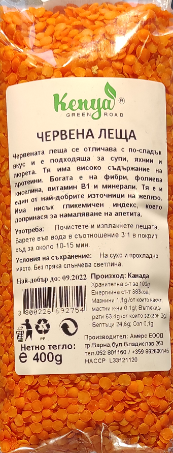 КЕНИЯ ЛЕЩА 400Г ЧЕРВЕНА ПЛИК