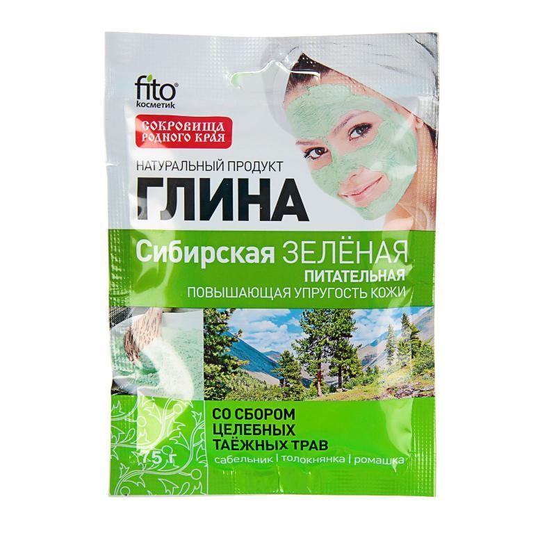 ГЛИНА СИБИРСКА ПОДХРАНВАЩА ЗЕЛЕНА 75Г