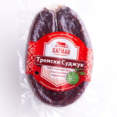 Харман Суджук Тремски кг