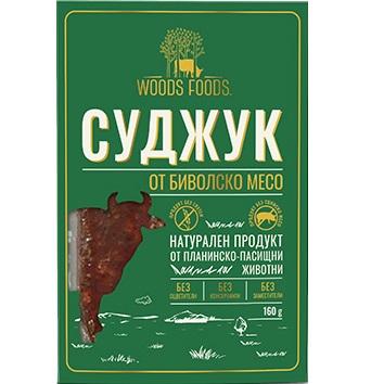 Вуудс Фуудс Суджук Биволско Месо 160г