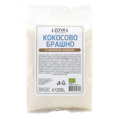 Зоя кокосово брашно био 200г