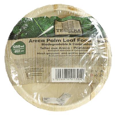 Тесера купа за салата палмово листо 4бр 22см